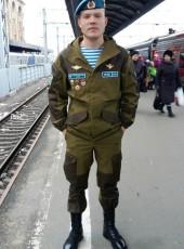 Dmitriy, 24, Russia, Saint Petersburg