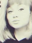 Katerina , 18, Yekaterinburg