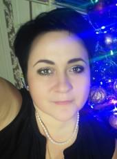 irina, 41, Russia, Moscow