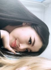 Dana, 18, Russia, Vladivostok