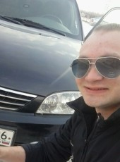 Gleb, 26, Russia, Artemovskiy