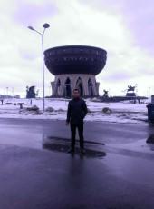 Рамиль, 26, Россия, Астрахань