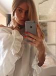 Alina, 29  , Sokhumi