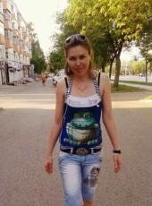 Dinulya, 32, Russia, Ufa