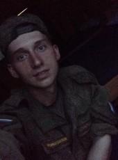 Sergey, 23, Russia, Barnaul