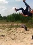 Андрей, 18 лет, Спас-Клепики