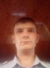 Dmitriy, 27, Kazakhstan, Pavlodar