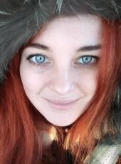Анастасия, 26, Россия, Санкт-Петербург