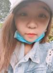 Bảo Nhi, 24  , Bien Hoa