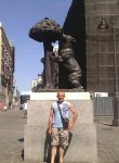 Perica, 53  , Belgrade