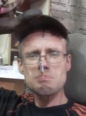 Sergey, 41, Russia, Tomsk