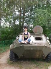 Veronika, 33, Russia, Zelenograd