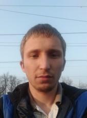 Rusik, 27, Ukraine, Dniprodzerzhinsk