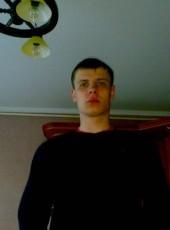 Lyekha, 33, Russia, Boguchany