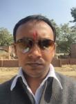Ambuj, 36 лет, Lucknow