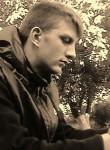 Сергій, 21 год, Лубни