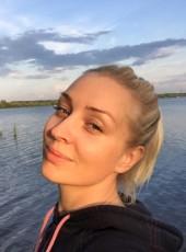 Nadya, 38, Russia, Tver