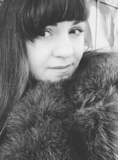Ника, 31, Україна, Донецьк