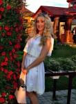 Наталя, 25  , Drohobych
