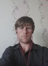 Владимир, 31, Россия, Николаевск-на-Амуре
