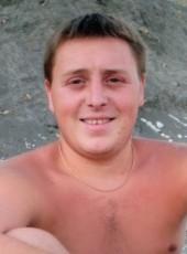 Sergey, 33, Poland, Bialystok
