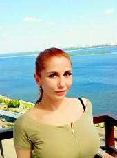 Anastasiya, 38, Russia, Saratov
