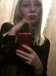 Екатерина, 22 года, Нижнеудинск