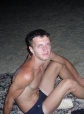 Дима, 29, Україна, Запоріжжя