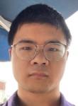 好好先生, 25, Suzhou (Jiangsu Sheng)