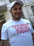 Пётр Штиль, 48 лет, Бокситогорск