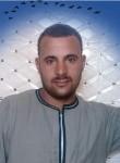 رجب, 18  , Al Fayyum