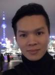 Lim, 33, Beijing