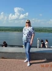 Liana, 40, Russia, Moscow