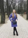 Julia, 19 лет, Хмельницький
