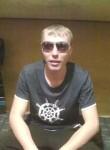 Евгений, 27  , Nerchinskiy Zavod