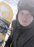 Denis, 30, Krasnaya Polyana