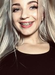 Emily, 18  , Idar-Oberstein