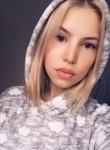Ekaterina, 22, Ulan-Ude