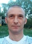 Фото девушки Андрей из города Полтава возраст 38 года. Девушка Андрей Полтавафото
