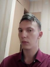Pavel, 18, Belarus, Pinsk