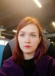 Марина, 28, Moscow