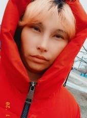 Irina, 35, Russia, Troitskoye (Kalmykiya)