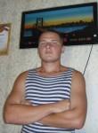 Mikhail, 23  , Dalnerechensk
