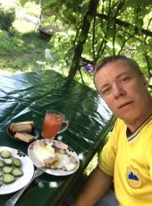 Oleg, 38, Ukraine, Sumy