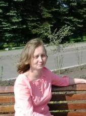 INNA YaRYChEVSKA, 39, Ukraine, Dobropillya
