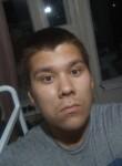 Aleksey, 23, Yekaterinburg