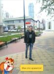 Dior, 33, Yekaterinburg