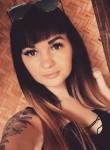 yuliya, 23  , Znamenka