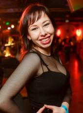 Anna, 33, Russia, Kemerovo
