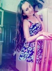 Yana , 24, Russia, Mezhdurechensk